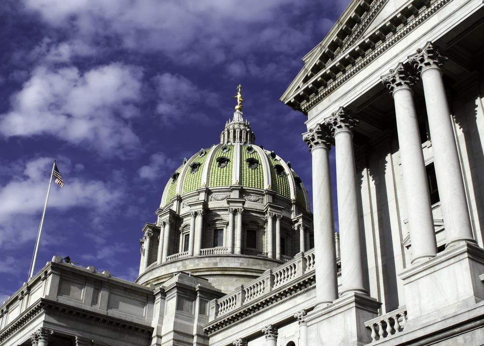 pa capital building - 2